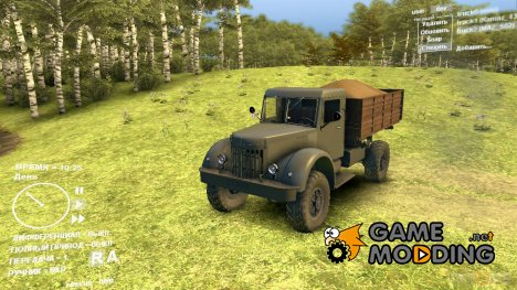 МАЗ 502 for Spintires DEMO 2013