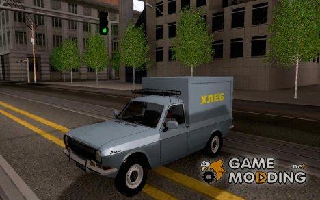 ГАЗ 24-12 Хлебный Фургон для GTA San Andreas