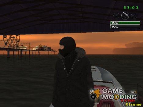 Парень в маске для GTA San Andreas