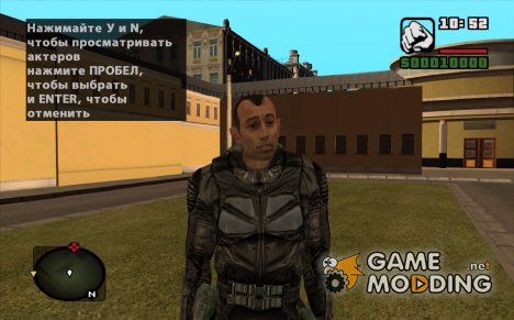 Стрелок в научном комбинезоне наемников из S.T.A.L.K.E.R. для GTA San Andreas