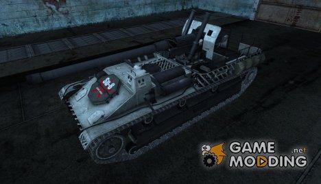 Шкурка для СУ-8 for World of Tanks