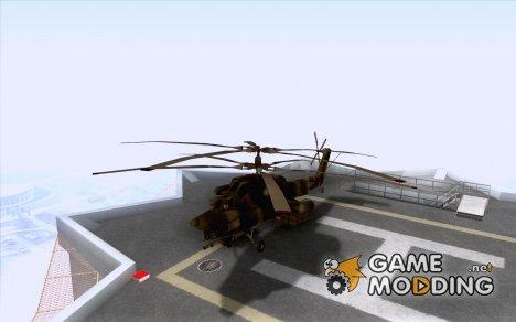 МИ-28 for GTA San Andreas