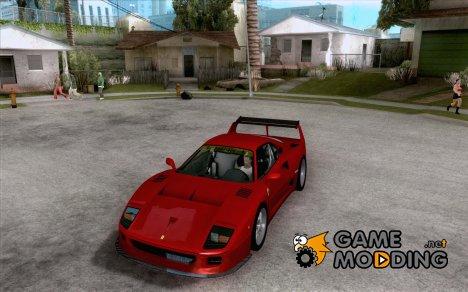 Ferrari F40 GTE LM для GTA San Andreas