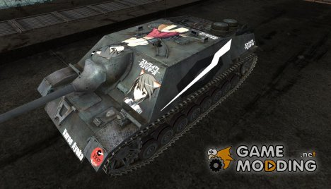Аниме шкурка для JagdPz IV for World of Tanks