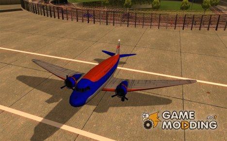 Thomas Cook Nevada для GTA San Andreas