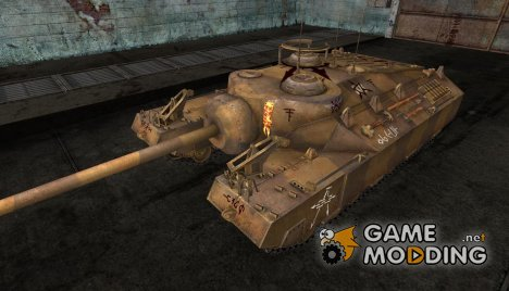 Шкурка для T95 для World of Tanks