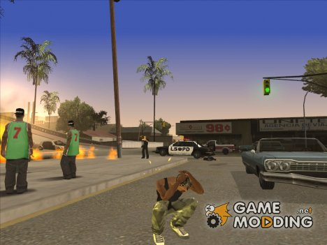 Cower mod v 1.0 for GTA San Andreas