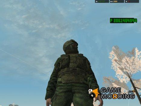 Скин военного-спецназовца из Arma 2 (Мод ВДВ) для GTA San Andreas