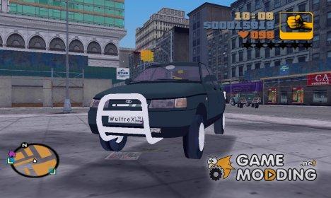 ВАЗ 2110 для GTA 3