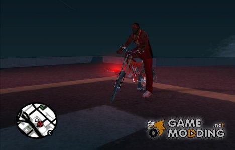 Пак красивых велосипедов для GTA San Andreas