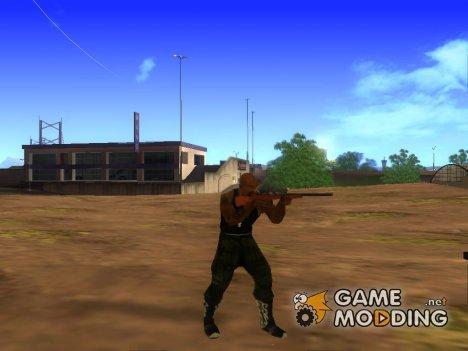 Анимации из Battlefield 3 для GTA San Andreas
