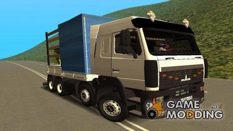 МАЗ 6430 с краном-манипулятором for GTA San Andreas