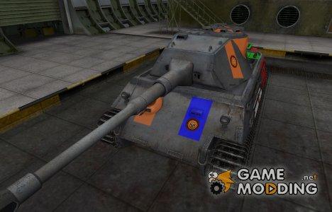 Качественный скин для VK 45.02 (P) Ausf. A for World of Tanks