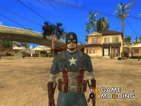 Первый мститель для GTA San Andreas