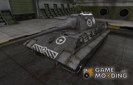 Зоны пробития контурные для E-50 для World of Tanks