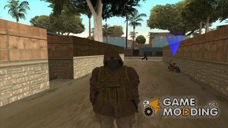 Soviet Sniper for GTA San Andreas