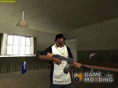РПД for GTA San Andreas