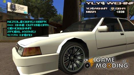 GTA V Tuning Parts v1 for GTA San Andreas
