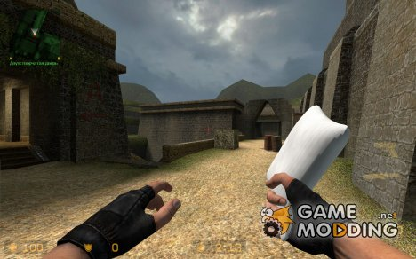Pillow Knife для Counter-Strike Source