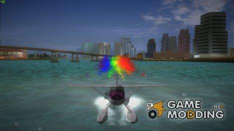 Skimmer Rainbow for GTA Vice City