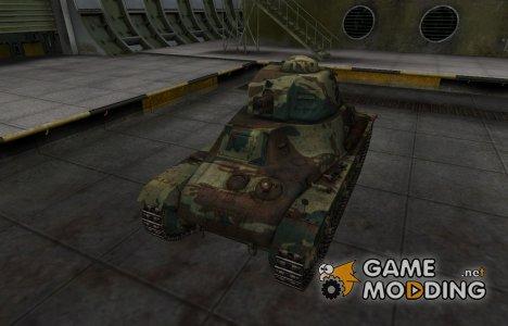 Французкий новый скин для Hotchkiss H35 для World of Tanks