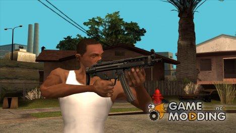 HQ MP5 (With HD Original Icon) for GTA San Andreas