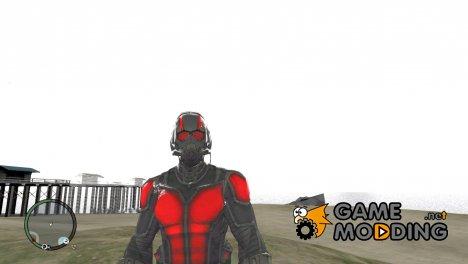 Человек Муравей 2015 для GTA 4