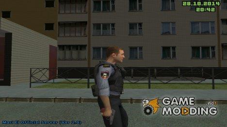 Сотрудник вневедомственной охраны for GTA San Andreas