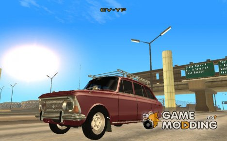 IZH-2125 Export-Version для GTA San Andreas