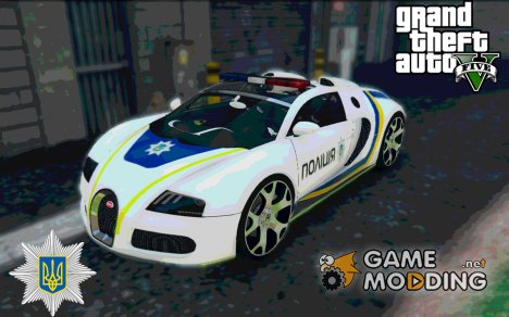 Ukrainian Police Bugatti Veyron for GTA 5