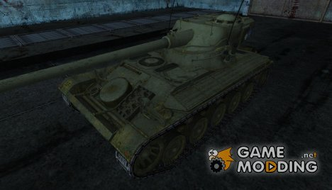 Шкурка для FMX 13 90 №2 for World of Tanks