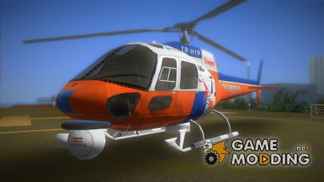 Eurocopter AS-350 Ecureuil for GTA Vice City