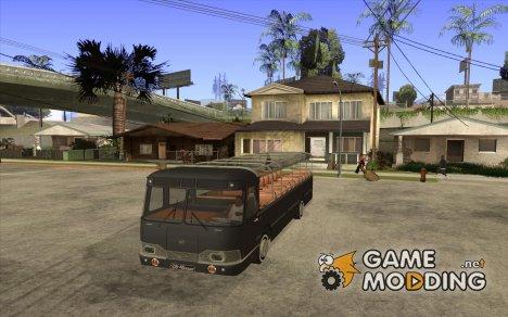 ЛиАЗ 677 Экскурсионный for GTA San Andreas