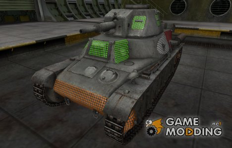 Зона пробития PzKpfw 38H 735 (f) для World of Tanks