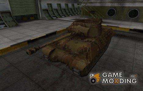 Американский танк M36 Jackson для World of Tanks