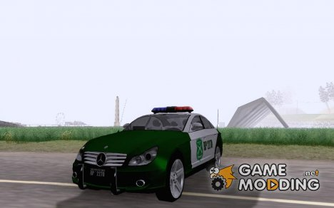 Mercedes Benz CLS500 CARABINEROS DE CHILE for GTA San Andreas