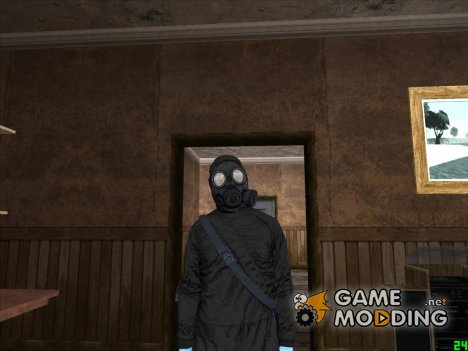 GTA V Online The Heist Gasmask Dark for GTA San Andreas