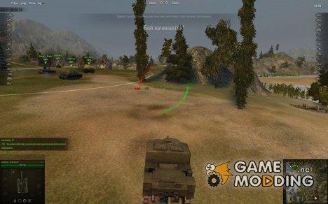 Аркадный и Снайперский прицел для World of Tanks