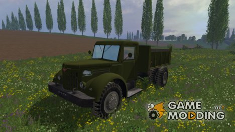 МАЗ 205 для Farming Simulator 2015
