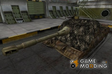 Ремоделинг со шкуркой для Объекта 268 for World of Tanks