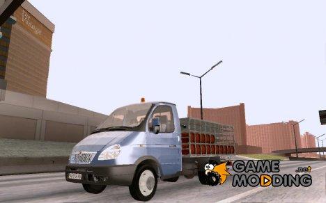 ГАЗ 3302 Балоновоз для GTA San Andreas