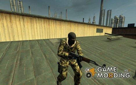 Joshbjoshingus Leopard Camo Arctic for Counter-Strike Source