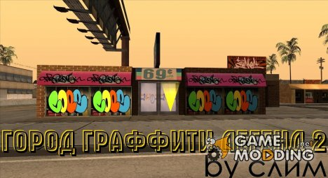 Город граффити легенд 2 for GTA San Andreas