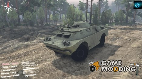 БРДМ-2 for Spintires 2014