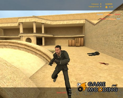Makarov terrorist для Counter-Strike Source