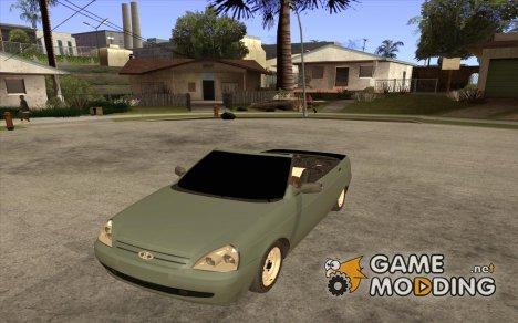 ВАЗ Лада Приора кабриолет for GTA San Andreas