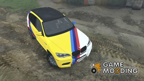 BMW X5M for Spintires 2014