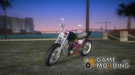 Honda FTR Custom v3.0 для GTA Vice City