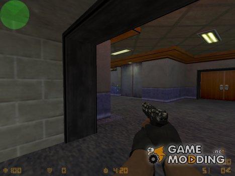 Glock-18 Захоронение for Counter-Strike 1.6