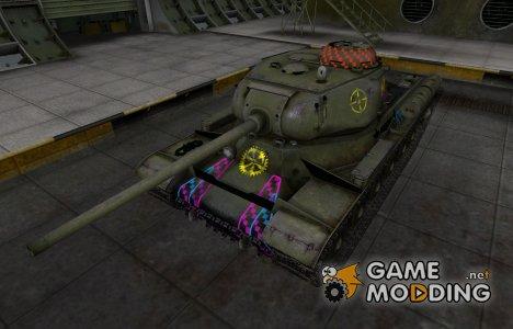 Качественные зоны пробития для ИС для World of Tanks